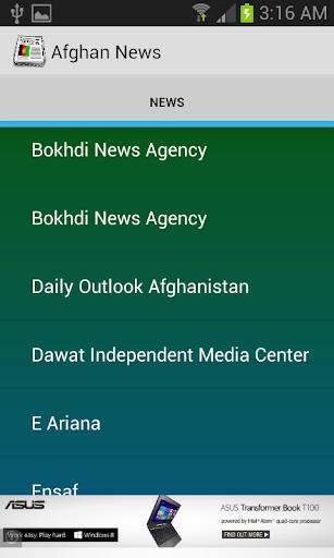 Afghan News