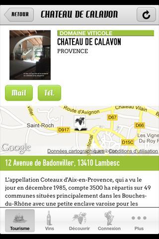 玩旅遊App|Mon Vigneron免費|APP試玩
