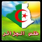 طقس الجزائر