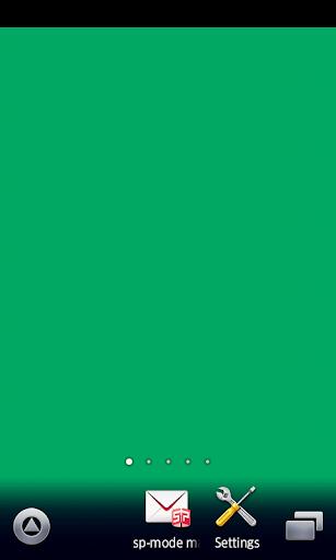 玩個人化App|绿色壁纸免費|APP試玩