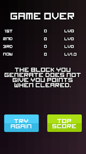 Another Block Game - screenshot thumbnail