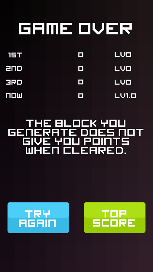 Another Block Game - screenshot