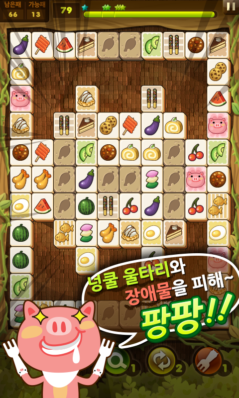 애니팡 사천성 for Kakao - screenshot