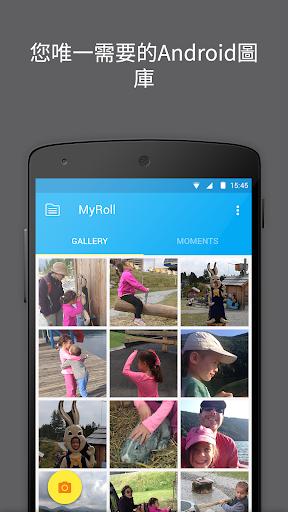 MyRoll Gallery - 圖庫