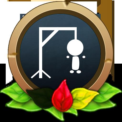 Galgenmännchen 2 Icon