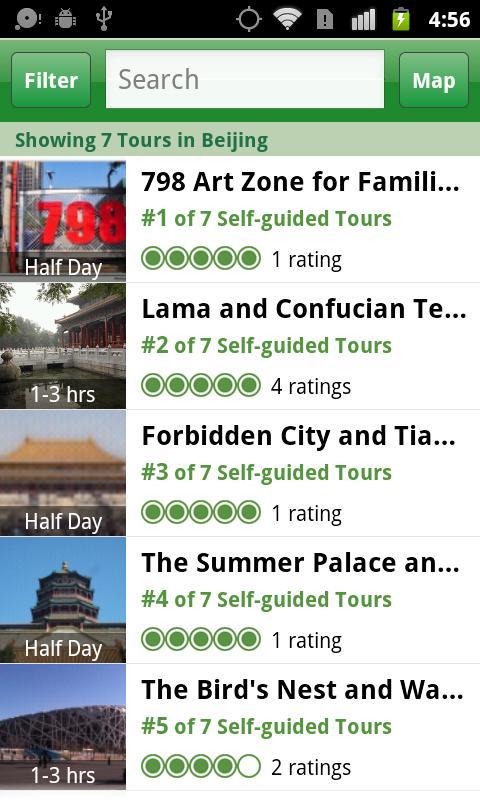 Beijing City Guide screenshot #5