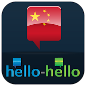 Learn Chinese (Hello-Hello)