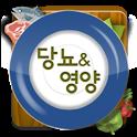 '당뇨와 영양'으로 시작하는 건강관리 프로젝트 icon