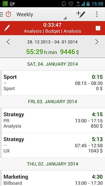 Time Tracking by primaERP- screenshot
