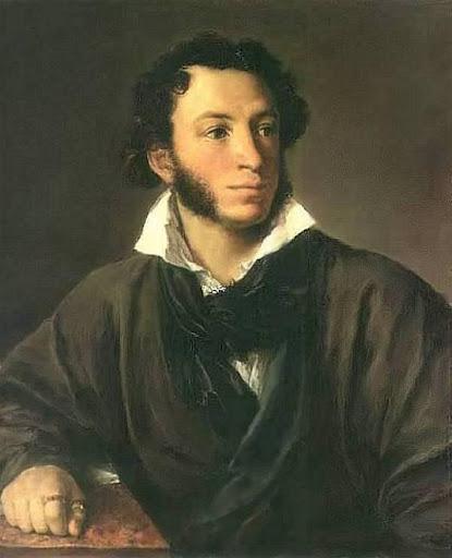 Повести Белкина Пушкин