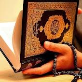 إحياء علوم الدين إمام الغزالي