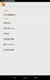 下一班高鐵 -- 極容易操作的高鐵時刻表 App