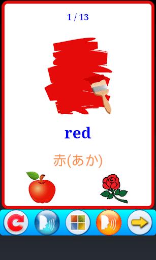 カラー図鑑 V2 (カラーの英単語/子供のジグソーパズル)