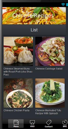 中国のレシピは簡単