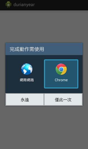 App索引
