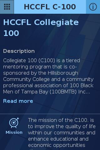HCCFL C-100