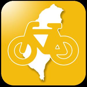 台灣單車環島 - 電子書 旅遊 App LOGO-APP試玩