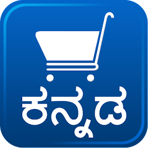 Kannada Grocery Shopping List
