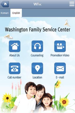 워싱턴한인가정상담소 WFSC 워싱턴 한인 가정 상담