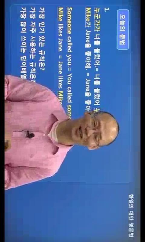 위메프 모바일연수원(임직원용) - screenshot