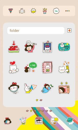 玩個人化App|Varietysum n space ドドルランチャーテーマ免費|APP試玩