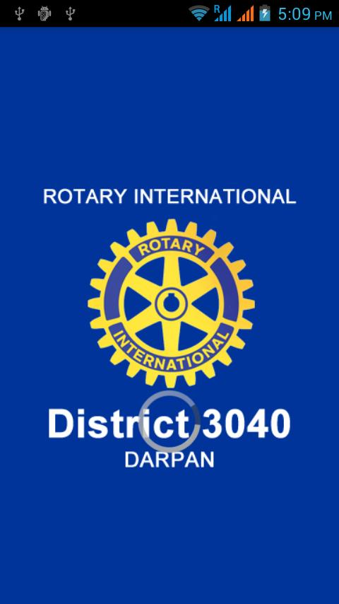 Rotary 3040 Darpan - screenshot
