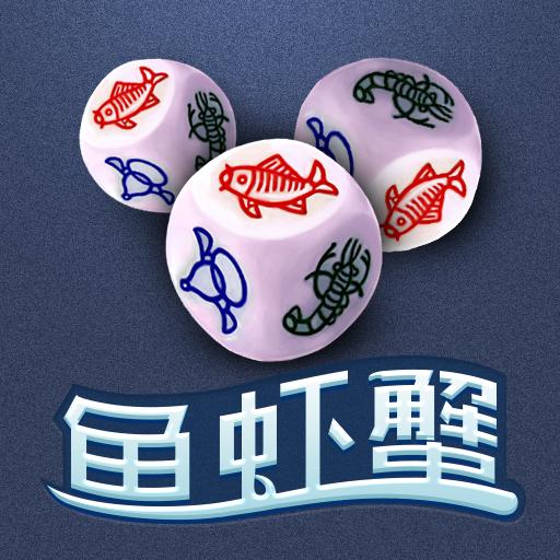 欢乐鱼虾蟹 書籍 App LOGO-APP試玩