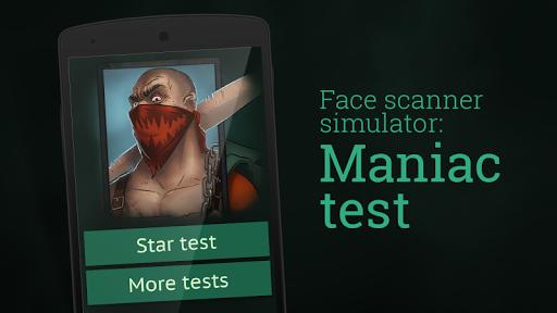 脸部扫描仪:测试疯狂