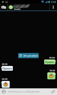 ICS тема для Агента - screenshot thumbnail