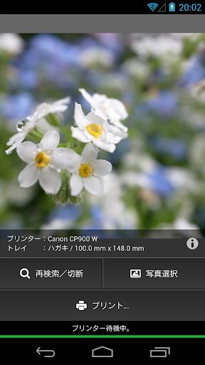 PictPrint - WiFi Print App -