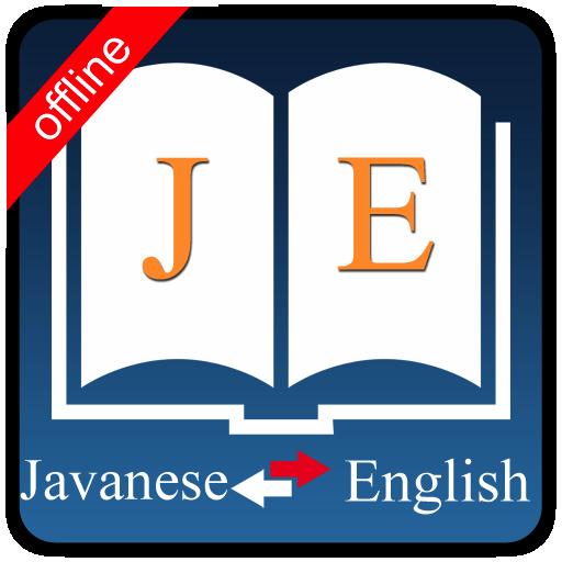 Javanese Dictionary 書籍 App LOGO-APP試玩