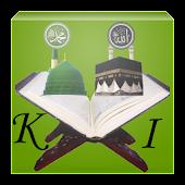 Kanzul Imaan Quran Translation