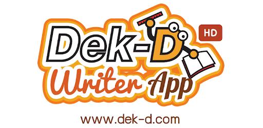 Dek D Writer
