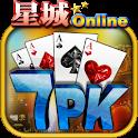 星城7PK撲克 logo