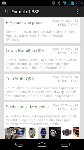 Formula 1 RSS