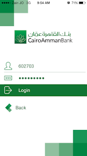 CAB Mobile Banking- screenshot thumbnail