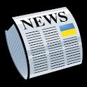 UaNews. Ukrainian news logo