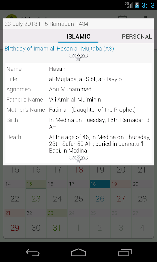 Shia Calendar- screenshot