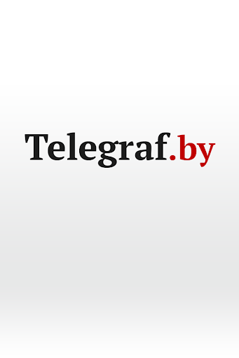 Телеграф.by