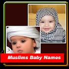 Nomi del bambino islamici icon