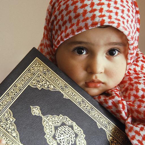 伊斯兰穆斯林名字