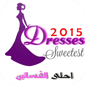 Sweetest Dresses for Android