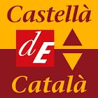Advanced Spanish-Catalan Dict icon