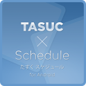 TASUC Schedule for Android icon