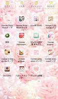 Screenshot of Cute wallpaper★Shiny Rose