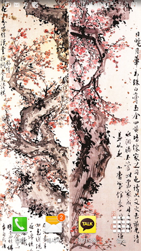 inkwash oriental wallpaper