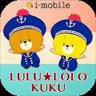 LULU&LOLO's Multiplication icon