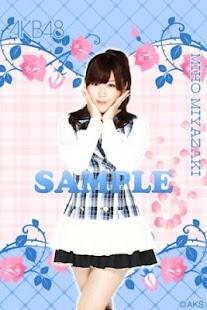 AKB48きせかえ(公式)宮崎美穂ライブ壁紙-PR-- screenshot thumbnail