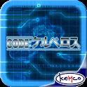 ARPG CODE:ケルベロス - KEMCO icon
