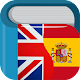 Spanish English Dictionary 5.1.0 APK for Android